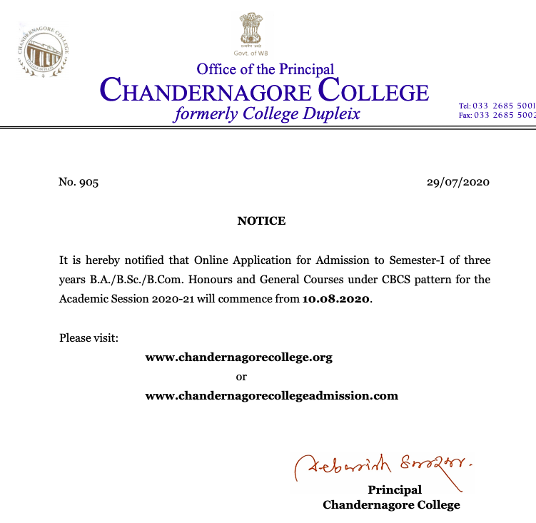 chandernagore government college admission merit list 2020
