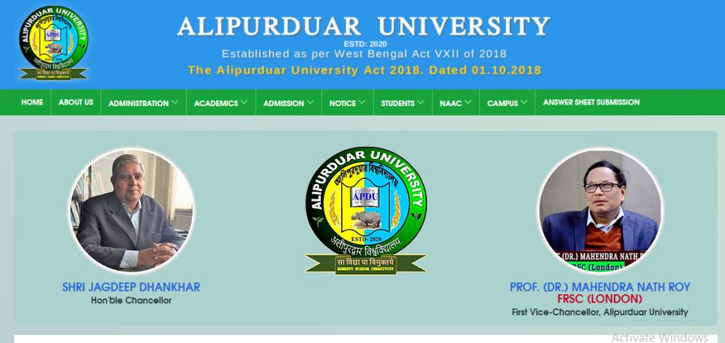 Alipurduar College Merit List 2021 BA BSc BCom Hons General   Alipurduar College Admission Merit List / Seat Capability / Eligibility Condition 2021 - 2022,