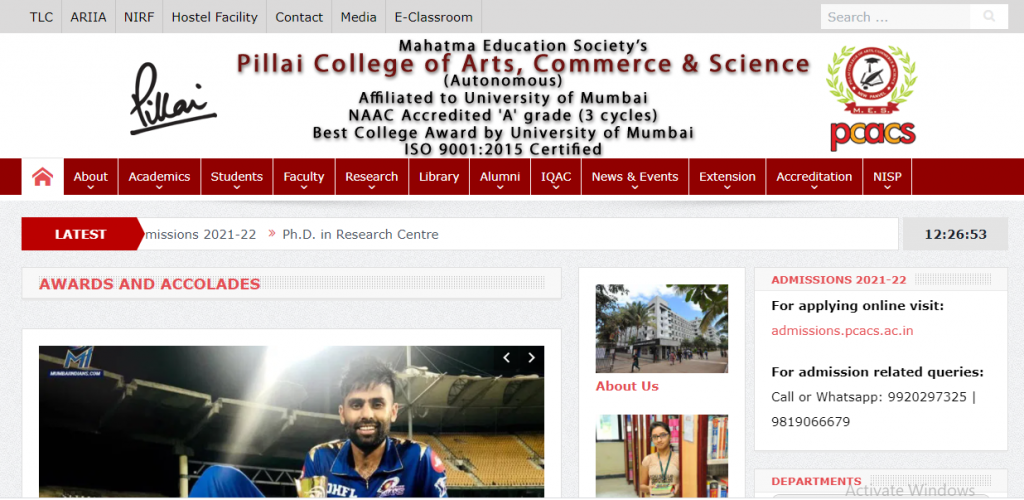Pillai College Merit List 2021 Download Cut Off for Admission | Pillai College Merit List / Merit List Schedule Publishing Date / Cut off Marks / Eligibility Conditions / Seat Capability 2021-2022,